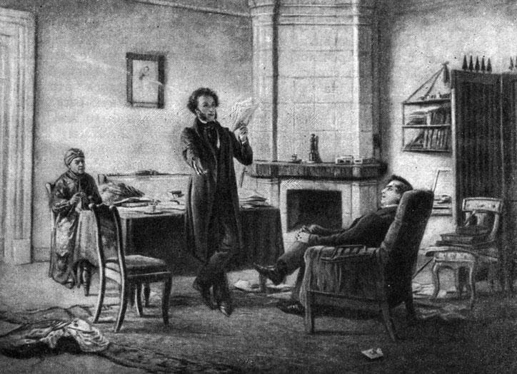 пушкин и пущин знакомство