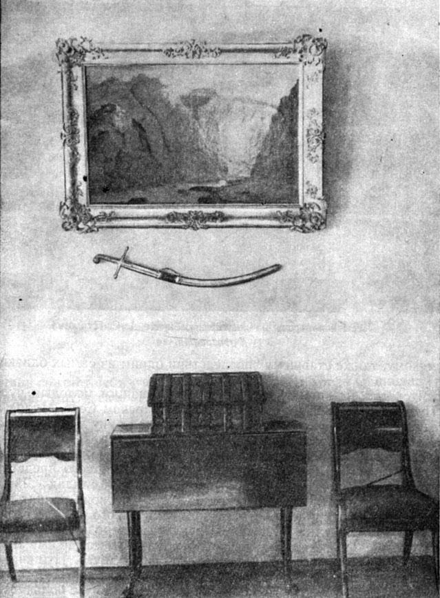 Ларец Ганнибала и сабля, подаренная А. С. Пушкину генералом И. Ф. Паскевичем в Арзумре. Фотография