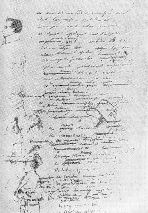 Сочинение a с пушкина евгений онегин о татьяны