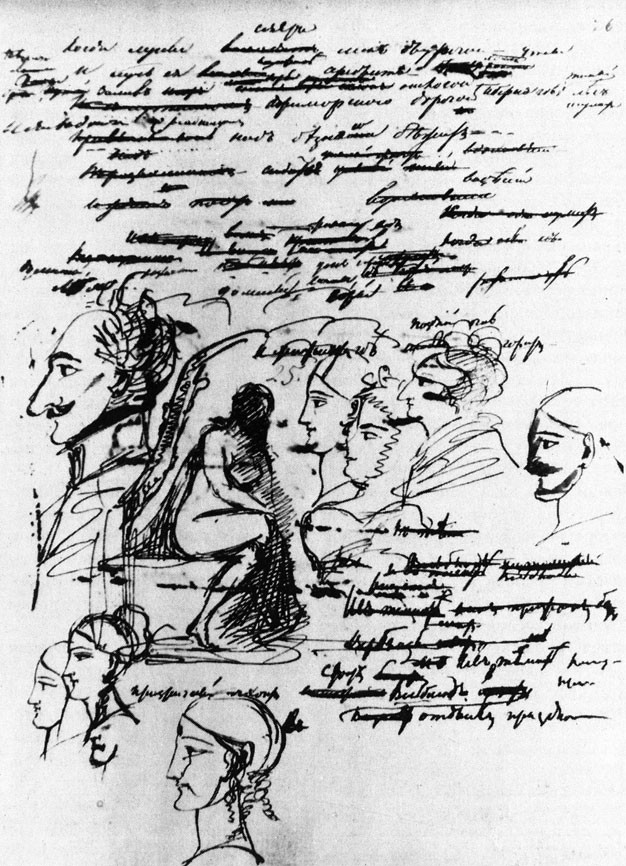 Лист рукописи Пушкина. Профиль кн. А. Ипсиланти. Среди женских профилей третий - 'Ризнич с длинным носом ...'